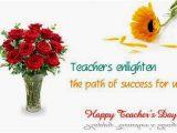 Teacher Day Par Card Kaise Banaya Jata Hai Teachers Day 2016 Speech Whatsapp Messages Quotes