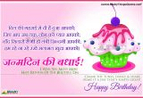 Teachers Day Card and Shayari Janmadin Shayri Hindi Birthday Wishes Cards Greetings
