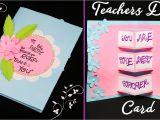 Teachers Day Card Banane Ka Tarika Diy Teacher S Day Card Handmade Teachers Day Card Making Idea Diy Greeting Card