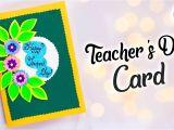 Teachers Day Card Banane Ki Vidhi Diy Teacher S Day Card Handmade Teachers Day Card Making Idea Slider Card Artkala