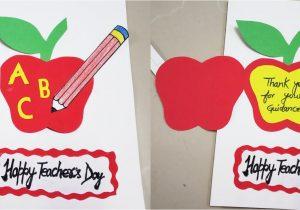 Teachers Day Card Ideas Simple Diy Teachers Day Card Easy Teachers Day Card Making