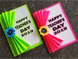 Teachers Day Card Ideas Simple Diy Teachers Day Card Handmade Simple Making Ideas