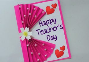 Teachers Day Card Ideas Simple Teachers Day Card Easy and Simple but Beautiful How to
