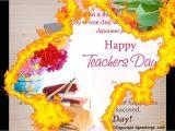 Teachers Day Card Ke Liye Happy Teacher S Day 2018 In This Moment song Teachers Day song