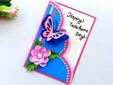 Teachers Day Card Making Youtube Diy Teacher S Day Card Handmade Teachers Day Card Making