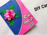 Teachers Day Card Making Youtube Diy Teacher S Day Card Handmade Teachers Day Pop Up Card