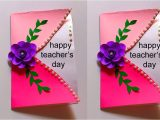Teachers Day Card Making Youtube Diy Teacher S Day Card How to Make Greeting Card for