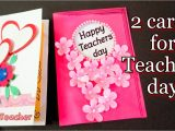 Teachers Day Card Making Youtube How to Make Card for Teachers Day 🧑🏫 Teachers Day Card
