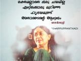 Teachers Day Card Quotes In Malayalam 98 Best Bins Oachira Images Malayalam Quotes Quotes Feelings