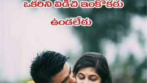 Teachers Day Card Quotes In Telugu Pin by Navya Sree On Quotes Love Quotes In Telugu Love