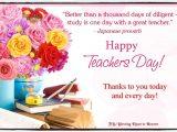 Teachers Day Card Very Nice for Our Teachers In Heaven Happy Teacher Appreciation Day