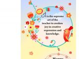 Teachers Day Greeting Card Quotes Happy Teacher Day Greeting Card