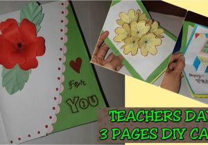 Teachers Day Handmade Greeting Card 3 Pages Teacher S Day Card 2019 Easy Diy Colored Paper Pop Up Card Appreciation Greeting Card