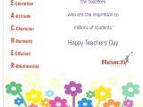 Teachers Day Invitation Card Writing Incredible Teacher Day Cards