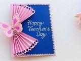 Teachers Day Ka Card Banane Ka Tarika Diy Teacher S Day Card Handmade Teachers Day Card Making Idea
