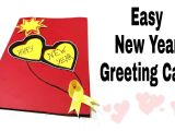 Teachers Day Ka Card Banane Ka Tarika New Year Greeting Card How to Make Greeting Card for New Year New Year Card Making Handmade