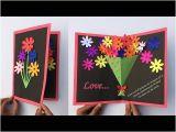Teachers Day Ka Card Banane Ka Tarika Very Easy Pop Up Greeting Cards Greeting Card Making