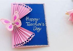 Teachers Day Ke Upar Card Diy Teacher S Day Card Handmade Teachers Day Card Making Idea