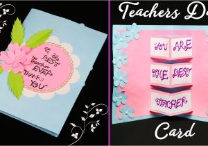 Teachers Day Par Greeting Card Banane Ka Tarika Diy Teacher S Day Card Handmade Teachers Day Card Making Idea Diy Greeting Card
