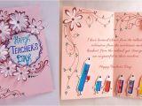 Teachers Day Par Greeting Card Banane Ka Tarika Greeting Card Idea Specially for Teacher S Day