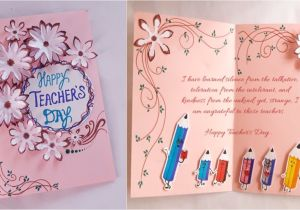 Teachers Day Par Greeting Card Banane Ka Tarika Greeting Card Idea Specially for Teacher S Day