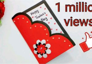 Teachers Day Par Greeting Card Banane Ka Tarika Teachers Day Special Greeting Card How to Make Card for Teachers Day School Craft Queen S Home