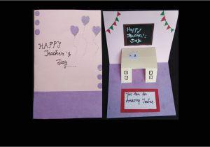 Teachers Day Pop Up Card How to Make Teacher S Day Card Diy Greeting Card Handmade Teacher S Day Pop Up Card Idea