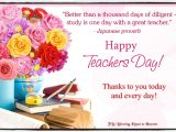 Teachers Day Simple Greeting Card for Our Teachers In Heaven Happy Teacher Appreciation Day