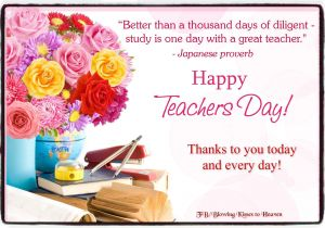 Teachers Day Thank You Card for Our Teachers In Heaven Happy Teacher Appreciation Day