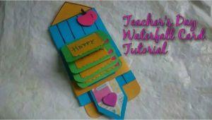 Teachers Day Waterfall Card Tutorial Diy Teacher S Day Waterfall Card Making Idea How to