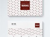 Template Business Card Free Download Simple Business Card Template Template Image Picture Free