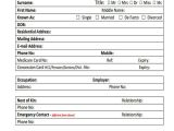 Template for Patient Information Sheet 46 Information Sheet Samples Sample Templates