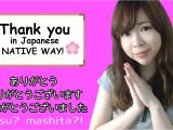 Thank You Card Japanese Teacher Thank You for You Re Welcome In Japanese Native Way