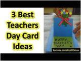 Thank You Card Kaise Banate Hain 8 Best Teachers Day Card Images Teachers Day Card
