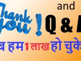 Thank You Card Kaise Banate Hain Thank You Thank You Very Much for All Of Your Love and Support