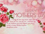Thank You for the Beautiful Card and Gift Send Cakes Flowers to Jalandhar Punjab India Mother Day