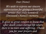 Thank You Sympathy Card Wording Funeral Thank You Notes Funeral Thank You Card Wording for