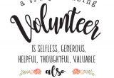 Thank You Volunteer Card Wording Volunteer T Volunteer Appreciation Volunteer Thank