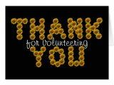 Thank You Volunteer Card Wording Volunteer Thank You Card