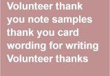 Thank You Volunteer Card Wording Volunteer Thank You Note Samples Thank You Card Wording