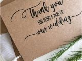 Thank You Wedding Gift Card Wedding Party Thank You Card Wedding Party Gifts Wedding