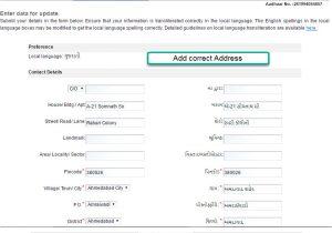 To Change Aadhar Card Name Aadhar Card Name Change Proof Aadhar In