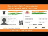 To Change Aadhar Card Name Change Name Address Mobile Number In Aadhar Card Online