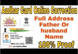 To Change Aadhar Card Name How to Change Name In Aadhar Card Address Father