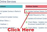 To Change Aadhar Card Name How to Change Name Surname In Aadhar Card Line In Hindi