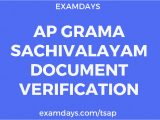 Tracking Pan Card Name and Date Of Birth Ap Grama Sachivalayam Document Verification Date List 2020