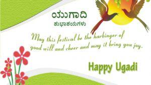 Ugadi Greeting Card In Telugu Yugadi Habbada Shubhashayagalu Greetings New Year Greeting