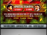 Ugly Sweater Party Flyer Template Ugly Christmas Sweater Party Flyer by Matteogianfreda