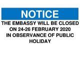 Uk Border Agency Landing Card Embassy Of Mongolia