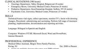 Ultrasound Student Resume Ultrasound Student Resume Free Resume Sample